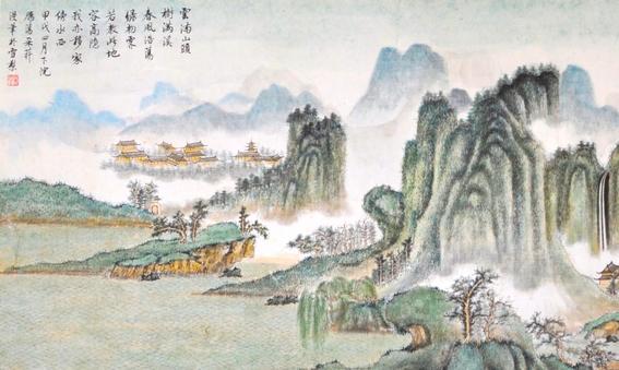 proverbios chinos 7