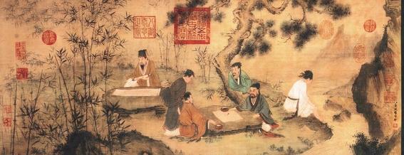 proverbios chinos 8