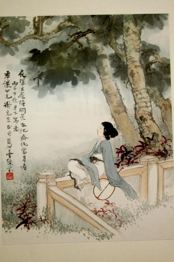 proverbios chinos 9