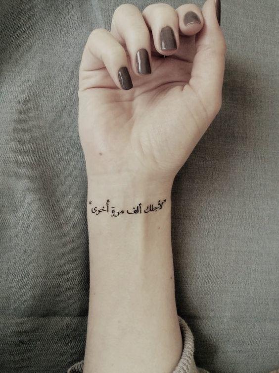 tipografias para tatuajes 10