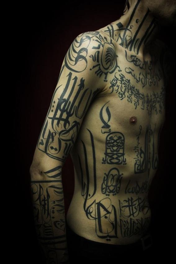 tipografias para tatuajes 11