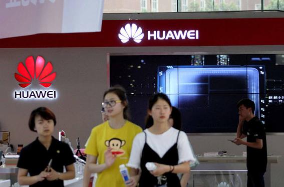 el celular chino que amenaza la seguridad de estados unidos 1