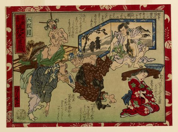 kawanabe kyosai artista japones 1