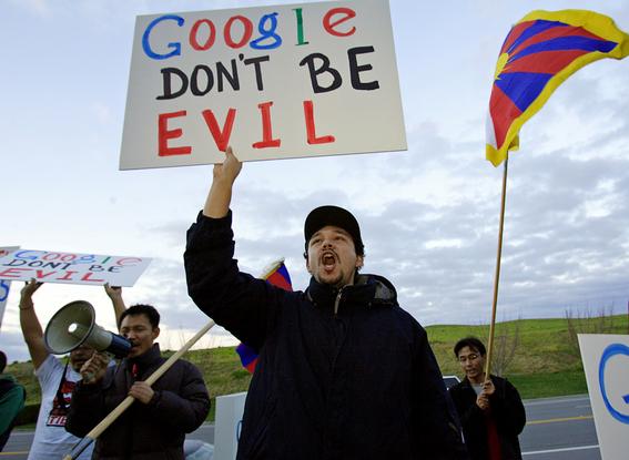 despiden a ingeniero de google 5