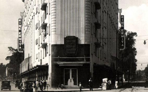 antiguas salas de cine en mexico 4