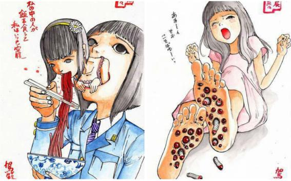 ilustraciones de shintaro kago 1