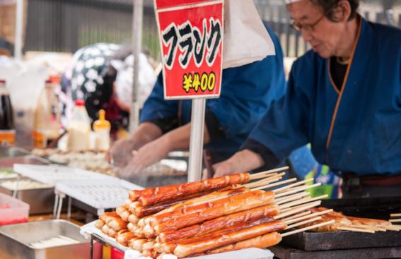 comida en tokio 5
