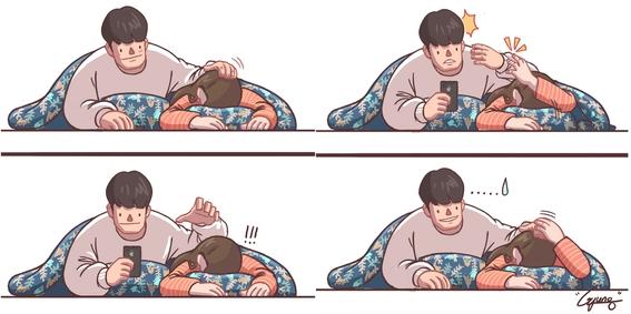 ilustraciones de gyung 1