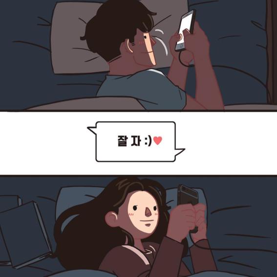 ilustraciones de gyung 9