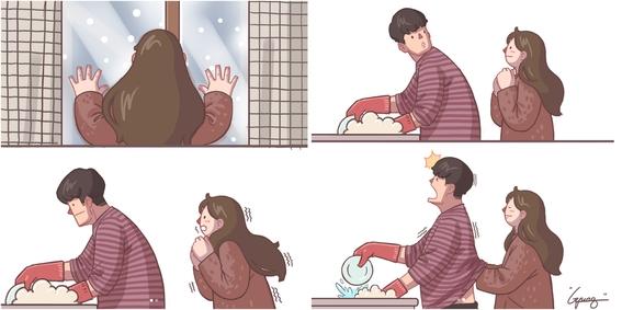 ilustraciones de gyung 14