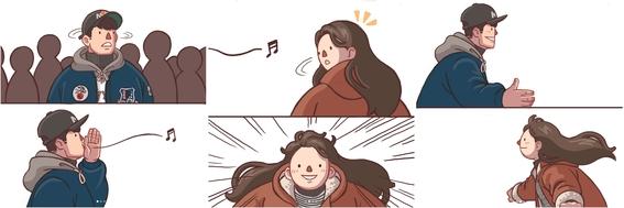 ilustraciones de gyung 15