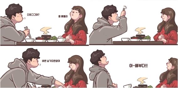 ilustraciones de gyung 19