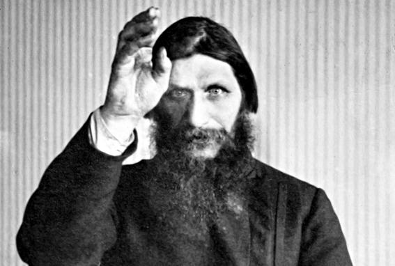 rasputin myth 1