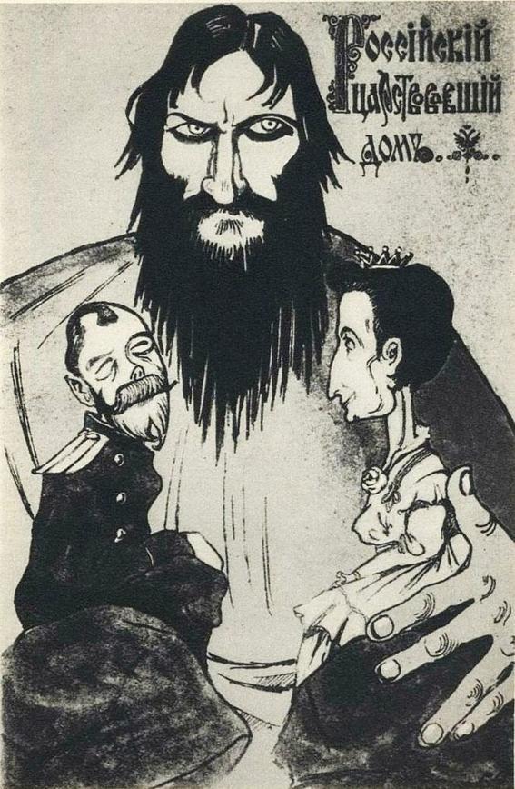 rasputin myth 4