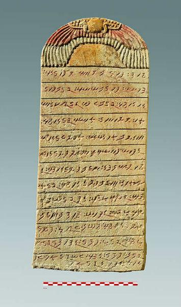 desentierran manuscritos en africa 1