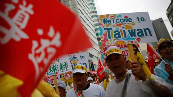 independencia de taiwan 1