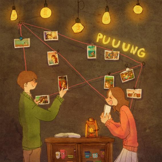 ilustraciones de puuung 13