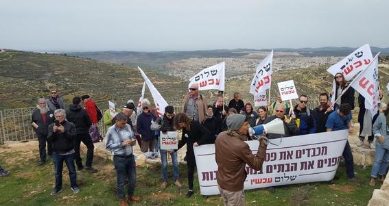 indigna a israel mudanza de embajada a jerusalen 1