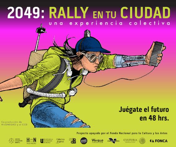 2049 rally en tu ciudad 3
