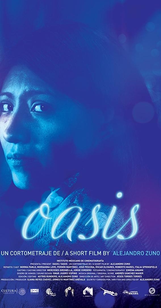 columna tristan ramirez cortometraje oasis alejandro zuno 1