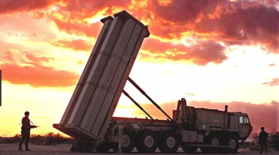 como funciona programa secreto del pentagono para encontrar armas nucleares 1