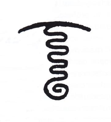 simbolos reiki japoneses 15