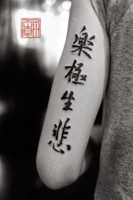 simbolos reiki japoneses 4