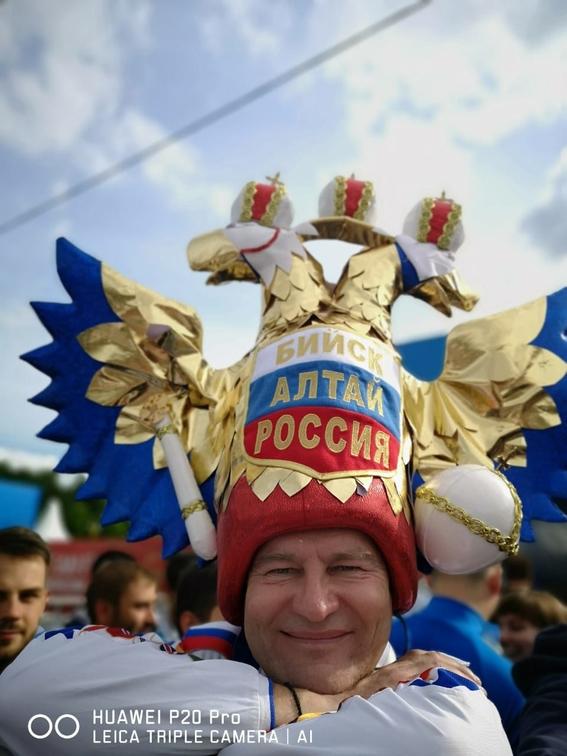 aficionados en inauguracion del mundial de rusia 1