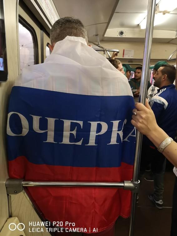 aficionados en inauguracion del mundial de rusia 3