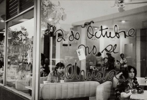 fotografias historicas de agustin martinez castro sobre la escena gay en el mexico de los ochentas 3