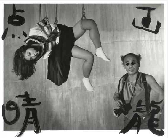 fotografos que muestran la cotidianidad mas extrana e hipnotica de japon 6