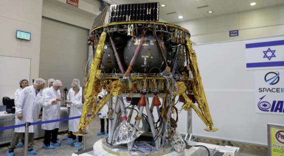 israel esta proximo a lanzar su primer mision a la luna 1