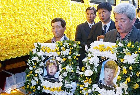 the frog boys el misterio de los cinco ninos desaparecidos en corea 7