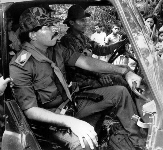 ortega murillo pareja presidencial nicaragua 1