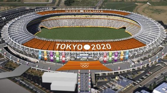 precios de los juegos olimpicos de tokio 2020 1