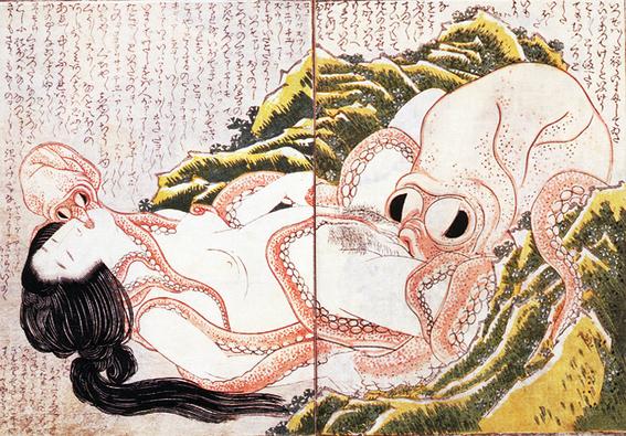 fetiches absurdos en japon 2