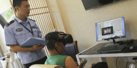 china usa realidad virtual para tratar la adiccion a las drogas 1
