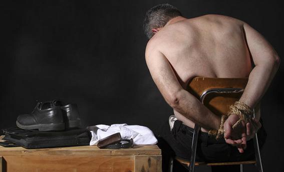 formas de obtener una confesion falsa 1