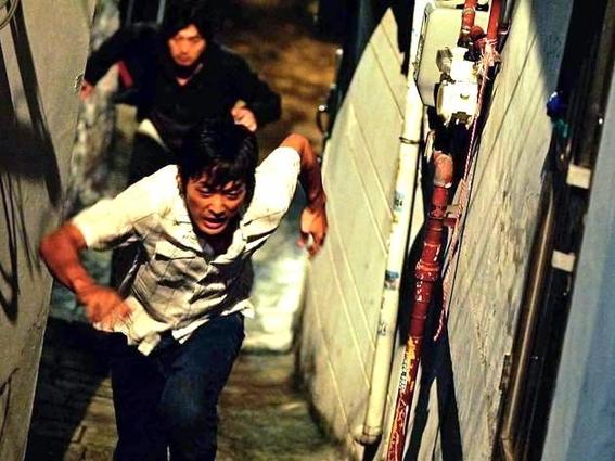 peliculas de terror asiaticas en netfnix 4