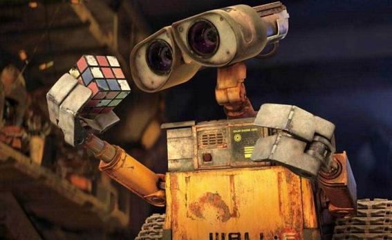 trailer de robot 7723 netflix 1