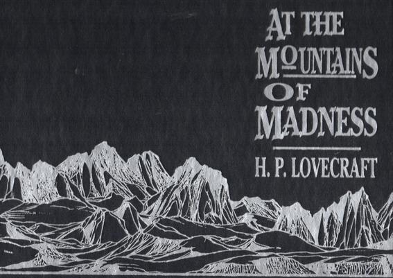 peliculas de terror basadas en libros de lovecraft 2