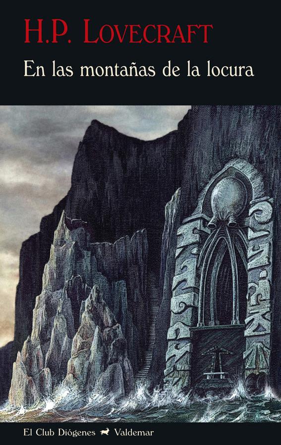 mejores obras de hp lovecraft 3
