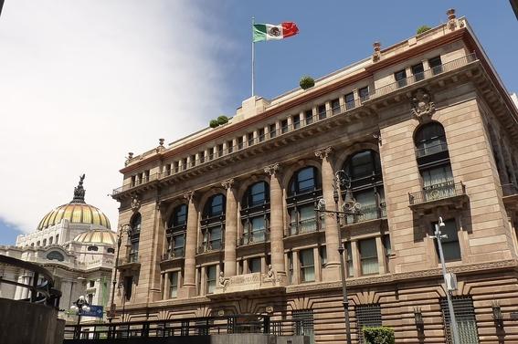 ¿que es el banco de mexico 1