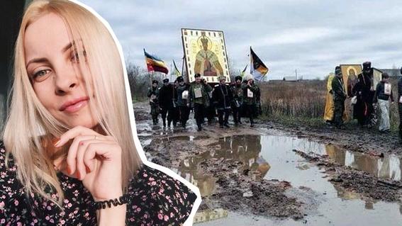 mujer rusa en prision por compartir memes 2