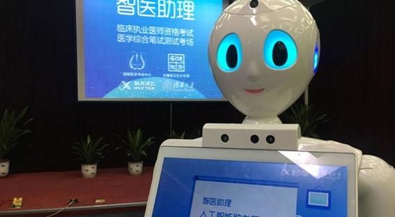 maestros robot llegan a las escuelas en china 4
