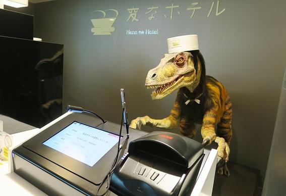 hotel de japon donde los recepcionistas son robots dinosaurios 2