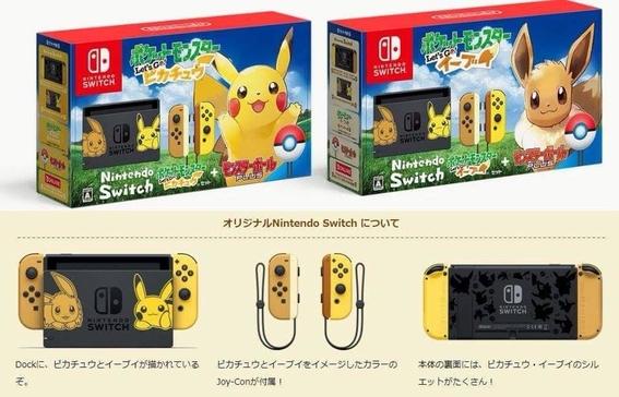 nintendo switch edicion pokemon lets go 1