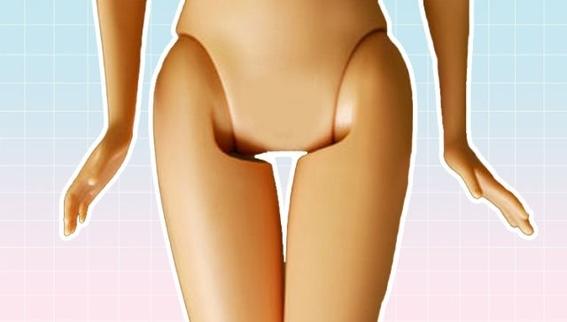 formas de llevar tu zona intima sin depilar 2