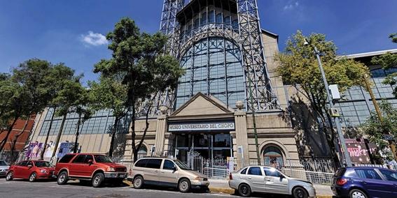 salas de cine independientes en la ciudad de mexico 13