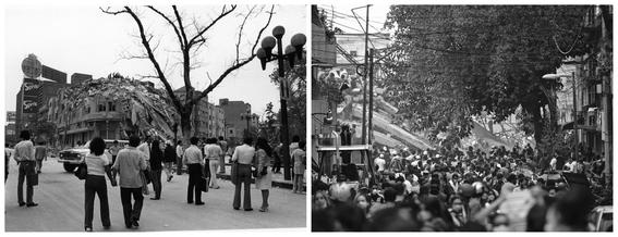 fotografias 1985 y 2017 8